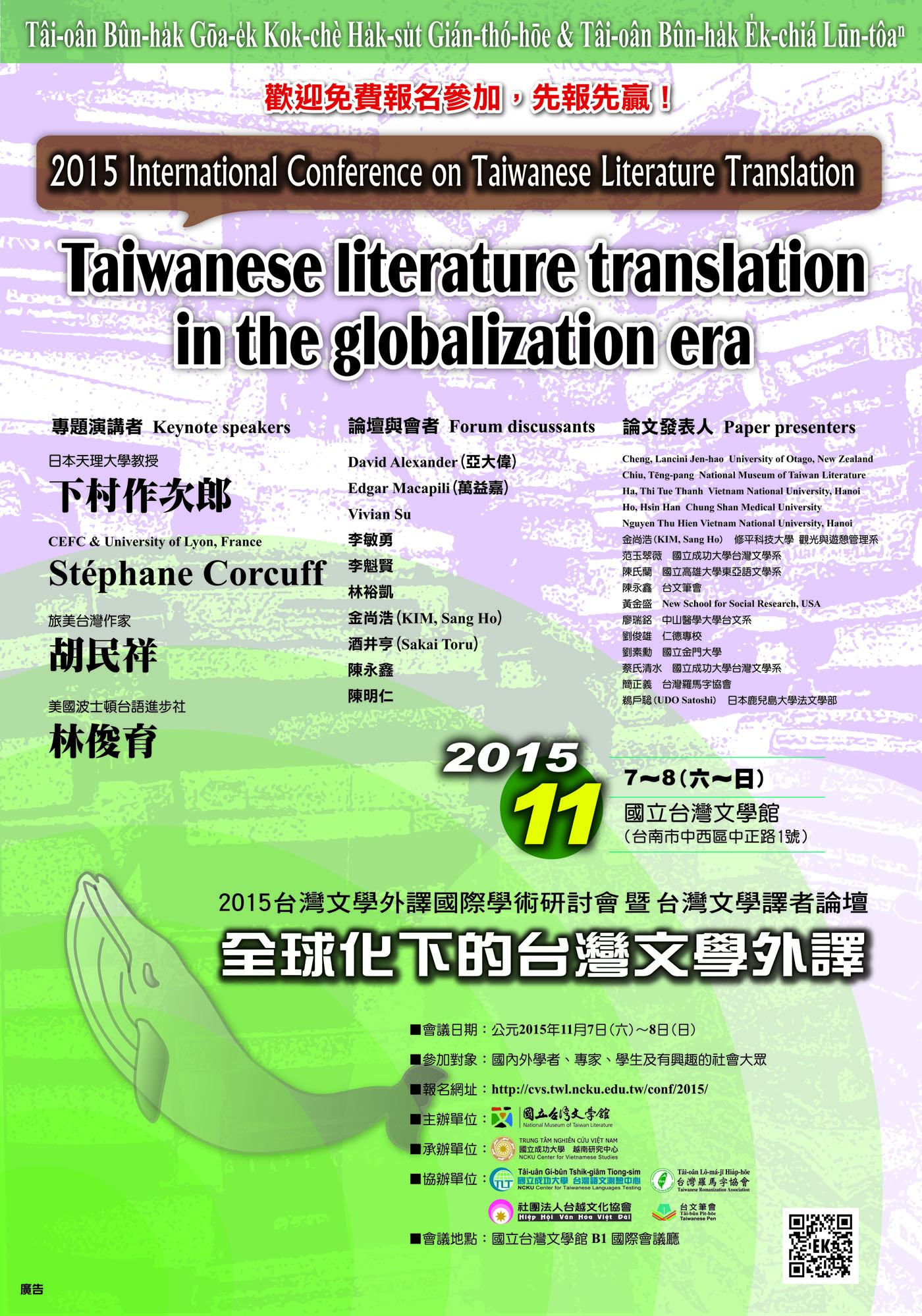 literature translation Absinthe: a journal of world literature in translation publishes foreign literature in english translation, with a particular focus on previously untranslated contemporary fiction, poetry and creative non-fiction by living authors the magazine has its home in the department of comparative.